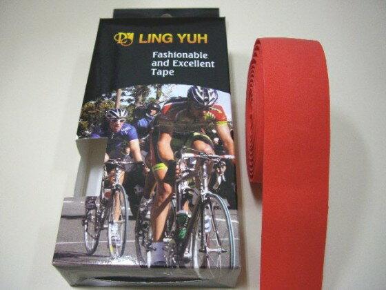 LING YUH跑車車手把帶 台灣製造 EVA輕量化材質 全紅色 精美盒裝《意生自行車》