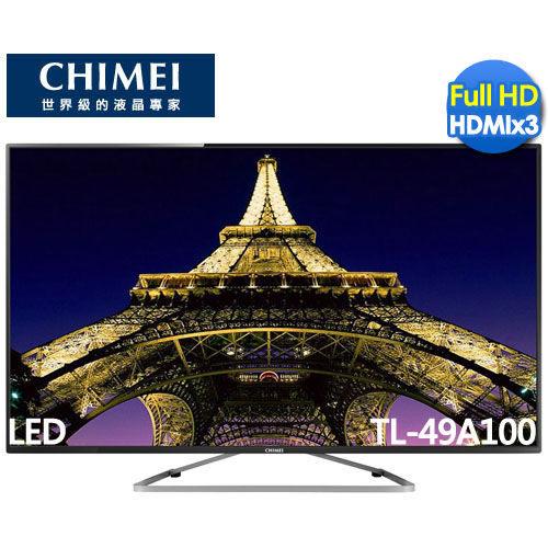 【送視訊盒+HDMI線】CHIMEI 奇美 TL-49A100 49吋 LED 液晶電視 刷卡分期0利率 免運