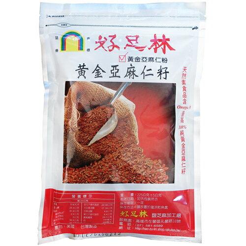 【好足林】黃金亞麻仁籽粉
