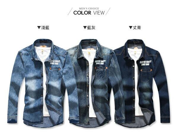 ☆BOY-2☆【NQHA617】美式復古刷色牛仔襯衫 1