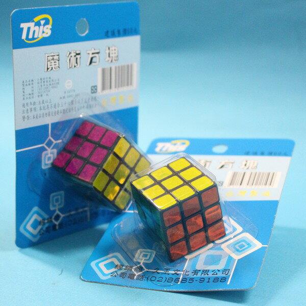 台灣製 魔術方塊 3x3 迷你方塊 3cm/無鎖圈/一個入{定60}