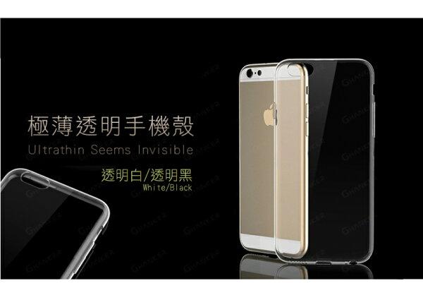 華碩ASUS Zenfone Selfie ZD551 ZC551 超薄TPU 清水套 隱形套 透亮 背蓋 軟殼 手機套