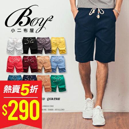 ☆BOY-2☆【NQ91009】男短褲   素面抽繩休閒短褲(12色) 0