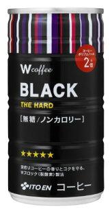 【即期良品】伊藤園W咖啡-黑咖啡(185g)~賞味期限:2016/08/03~