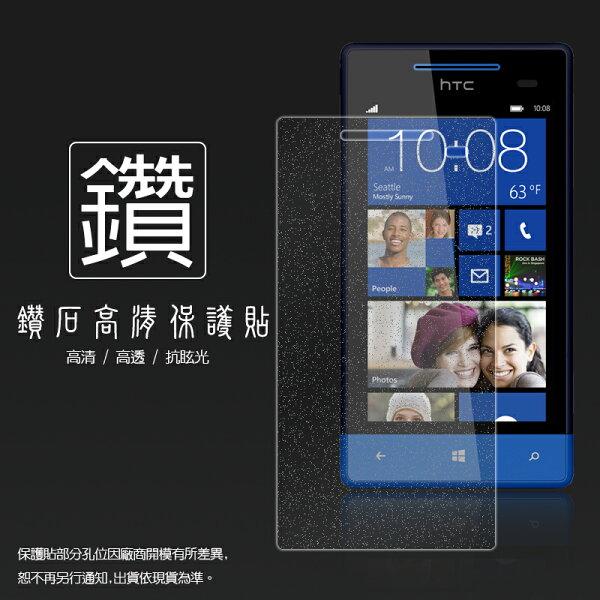 鑽石螢幕保護貼 HTC 8S A620e Windows 8 保護貼