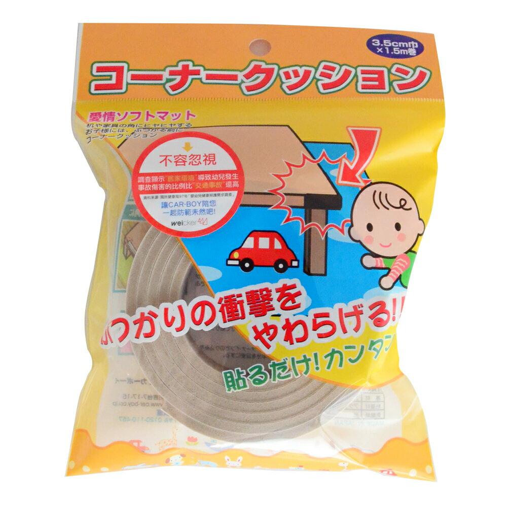 日本【CAR-BOY】尖角防護貼條1入 1