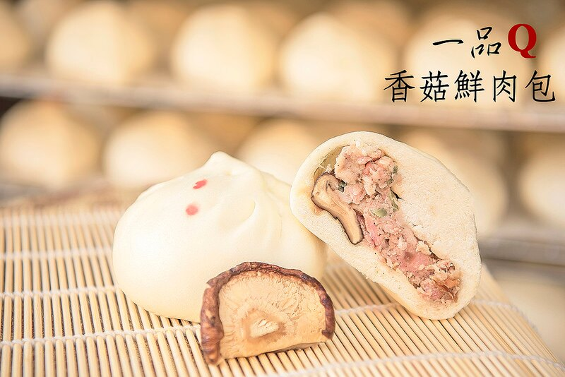 香菇鮮肉包5入^( 新社大中冬菇^)一品Q包子饅頭 ~  好康折扣