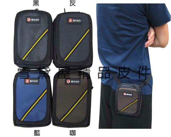 ~雪黛屋~BIYATI 腰包MIT製外袋可5吋手機穿過皮帶掛頸隨身物品專用防水尼龍布二層拉鍊主袋口 #8839