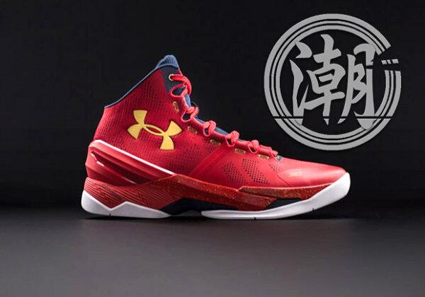 Under Armour UA Curry 2 專屬配色 紅色 深藍 金 2代 男鞋 籃球鞋【T0032】潮