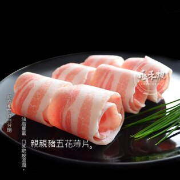 豬五花火鍋片~酸菜白肉鍋、團圓鍋物、燒烤美味