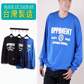 CS衣舖 台灣製造  棉質內刷毛 高磅 不起球 大學T  長袖 衛衣 3002 - 限時優惠好康折扣