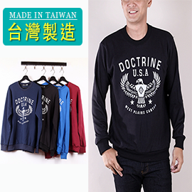 CS衣舖 台灣製造  棉質內刷毛 高磅 不起球 大學T  長袖 衛衣 3004 - 限時優惠好康折扣