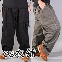CS衣舖 加大尺碼 40腰~60腰 多袋工作長褲 7211-60 0