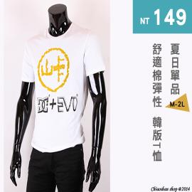 【CS衣舖】早春限定! 舒適棉 彈力 韓版T恤 M-2L