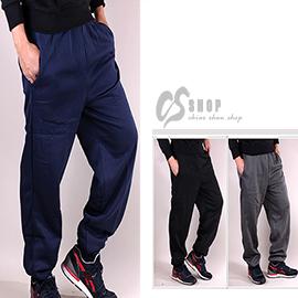 【CS衣舖 】厚棉保暖 素色縮口運動褲