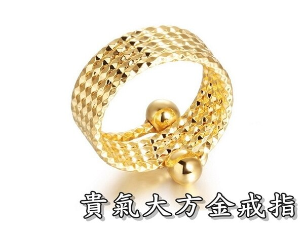 《316小舖》【KC33】(奈米電鍍18K金戒指-貴氣大方金戒指-單件價 /結婚金飾品/聖誕禮物/衣服配件/送好禮)