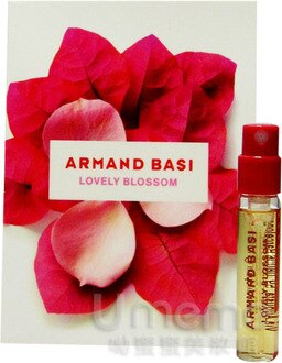 ARMAND BASI Lovely Blossom 綻放女性香水(噴式小香)1.5ml X1入《Umeme》