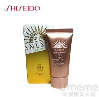 SHISEIDO 資生堂商品推薦SHISEIDO 資生堂 ANESSA 安耐曬  高效防曬BB霜30g 二款任選一款
