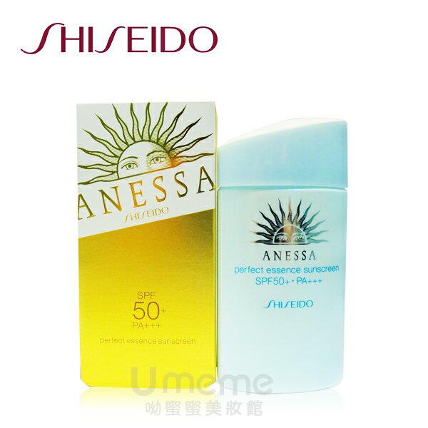 SHISEIDO資生堂  ANESSA安耐曬 粉藍防曬水精華SPF50    60ml 0