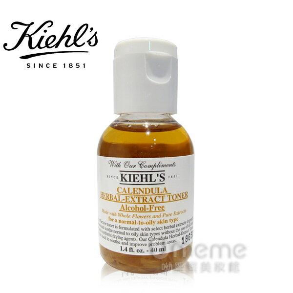 Kiehl's 契爾氏 金盞花植物精華化妝水40ml《Umeme》