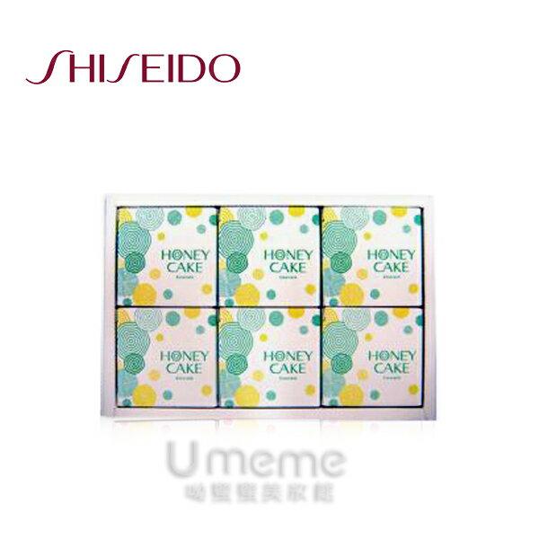 SHISEIDO 資生堂 翠綠蜂蜜香皂禮盒6入一盒  《Umeme》