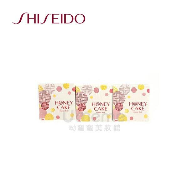 SHISEIDO資生堂 紅潤蜂蜜香皂(3個一盒)免運費