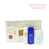 SHISEIDO 資生堂商品推薦SHISEIDO資生堂 心機 魅白粉妝防曬體驗組合