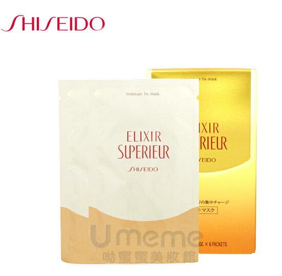 SHISEIDO資生堂 彈潤肌密 保濕面膜2包(入)  盒裝拆售 / 無盒