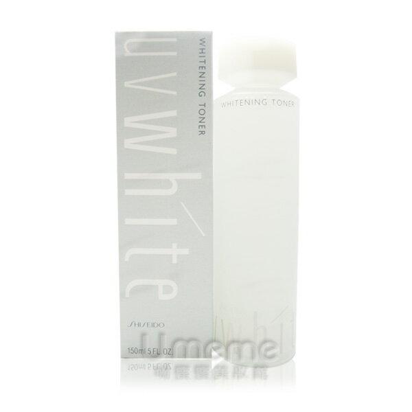 [ 短效品出清 ] 資生堂 UV WHITE 優白調理露 150ml《Umeme》