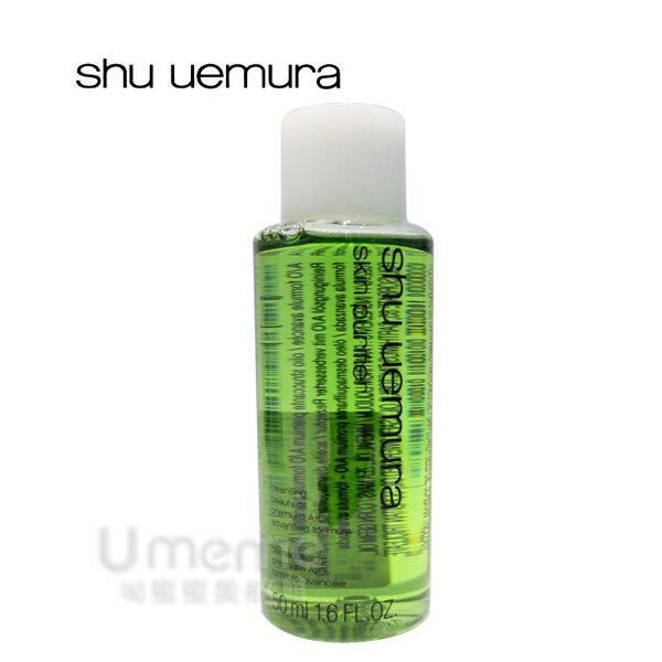 Shu uemura 植村秀 綠茶抗氧化潔顏油50ml一瓶 《Umeme》