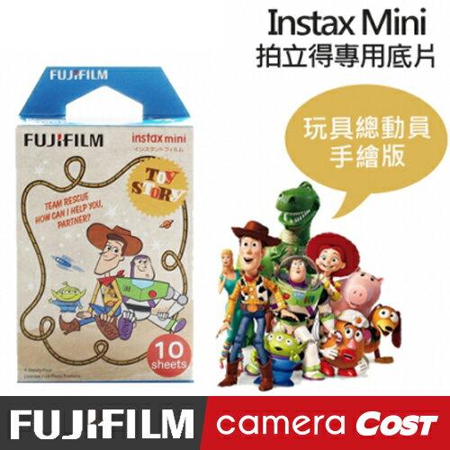 【最熱賣!】FUJIFILM Instax mini 拍立得底片 超可愛 玩具總動員 手繪風 底片 - 限時優惠好康折扣
