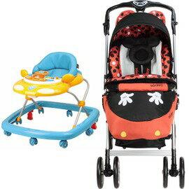 ViVi Baby - Disney迪士尼米奇推車優惠組 (米奇推車+藍/粉學步車)