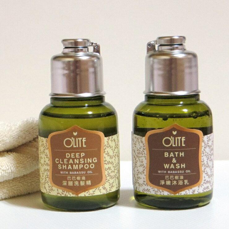 ~ ,旅行體驗組~O  ^#27 LITE 歐莉特 巴巴樹油深層洗髮精 淨嫩沐浴乳 旅行組