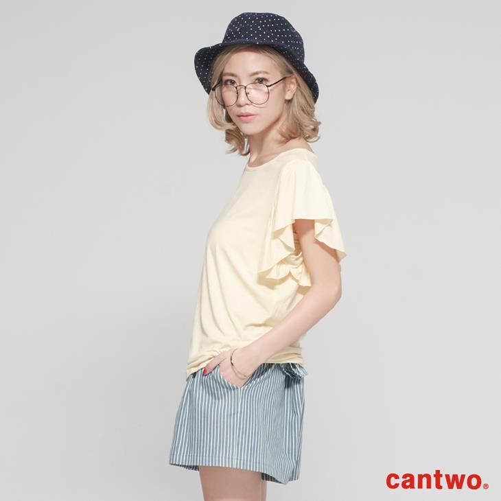cantwo馬卡龍荷葉短袖T(共四色) 1