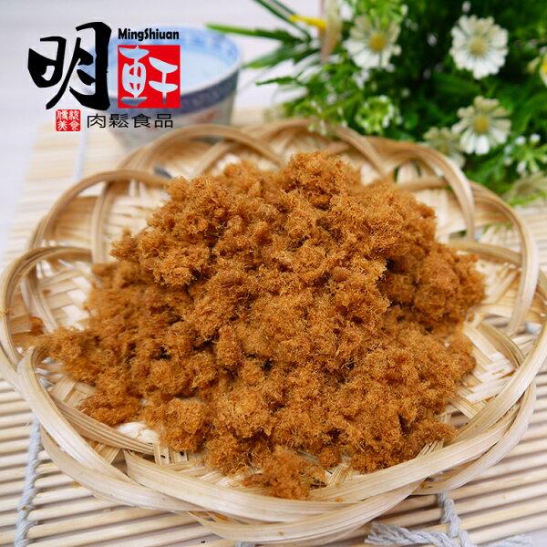 【明軒肉鬆食品】豬肉鬆~輕巧包(135g)