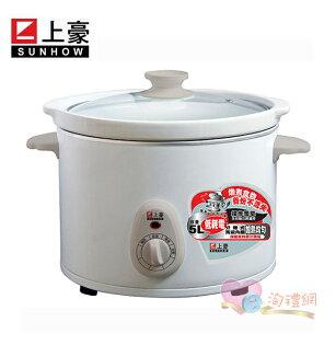 淘禮網    上豪 5L養生燉鍋 SP-5861