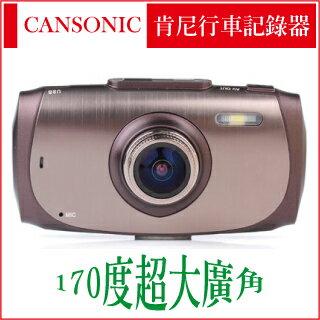 CANSONIC 超大廣角高畫質行車紀錄器 / 行車記錄器 F50