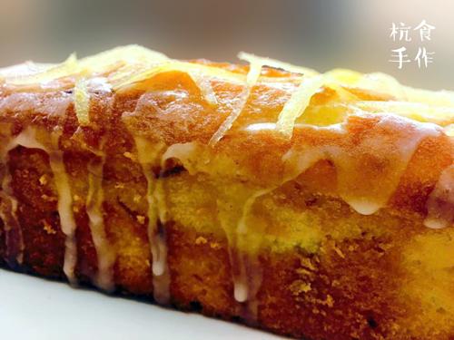 / 杭食手作 / 鮮檸檬磅蛋糕