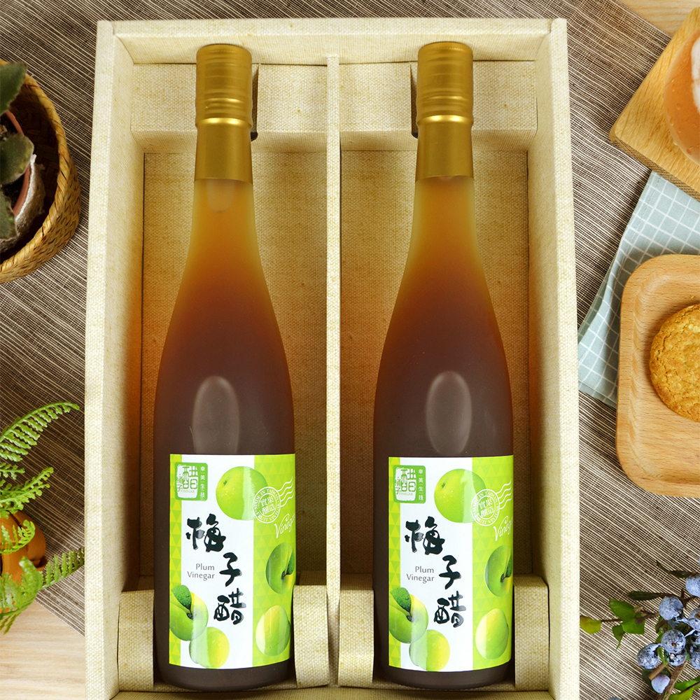 【醋桶子】健康果醋禮盒-梅子醋2組免運(600mlx2瓶/組) 2