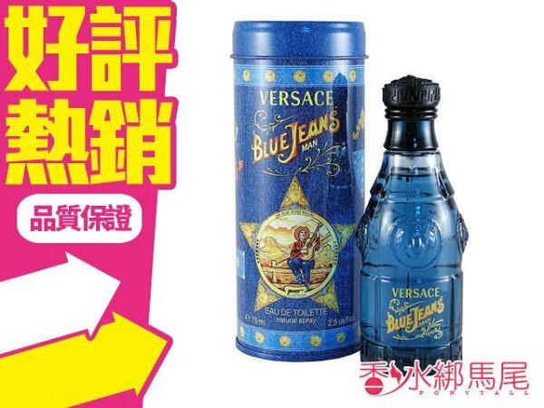 ◐香水綁馬尾◐VERSACE VERSUS Blue Jeans 凡賽斯(藍牛仔) 藍可樂 香水空瓶分裝 5ml