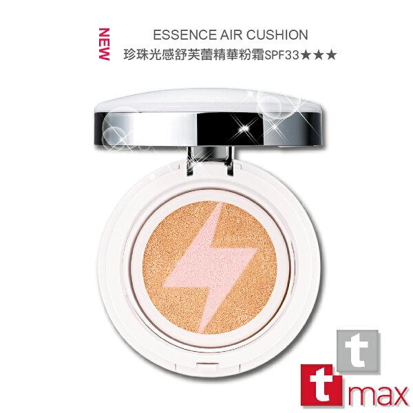 素晴館 tt max 珍珠光感舒芙蕾精華粉霜 / 雙色多效舒芙蕾氣墊粉餅 SPF33(15g/盒)