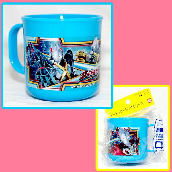 超人力霸王艾克斯X 附把手耐熱水杯 漱口杯 正版 日本製造 200ml