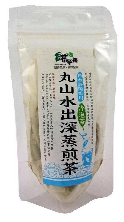 ^~蕃薯藤^~ 靜岡掛川丸山水出深蒸煎茶 單包10入 ~  好康折扣