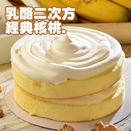 【乳酪二次方】經典核桃★超濃純的5吋奶香乳酪蛋糕-搭配超濃的生乳酪醬 0