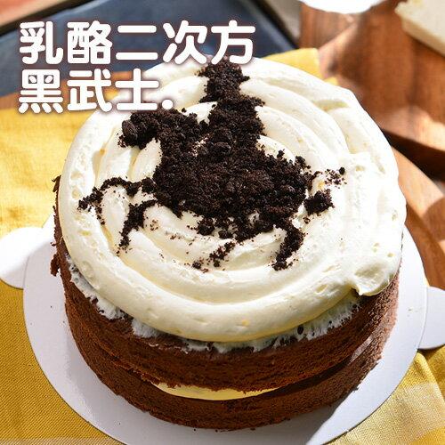 【拿破崙先生】夢幻研發★乳酪二次方_黑武士:「純生巧克力磚製作的乳酪蛋糕」#團購美食#感謝上班這黨事10/22節目推薦#雙層乳酪#OREO餅乾