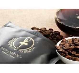 蘊譜en-pointe野生麝香咖啡豆(120gx1包) 1