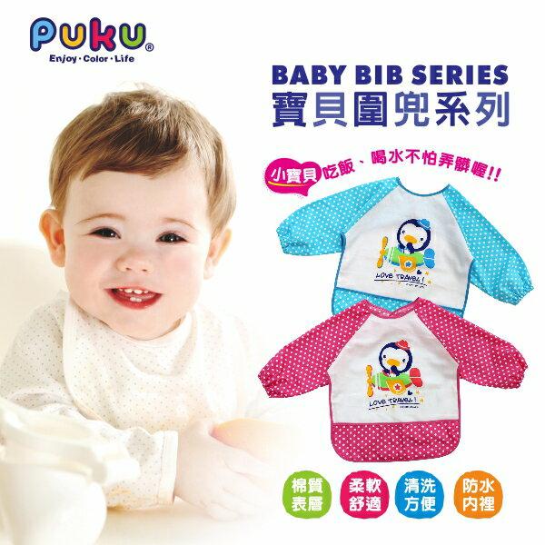 『121婦嬰用品館』PUKU 長袖防水圍兜衣 -藍 1