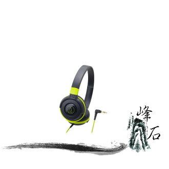 樂天限時促銷!平輸公司貨 日本鐵三角 ATH-S100 黑綠  攜帶式耳機