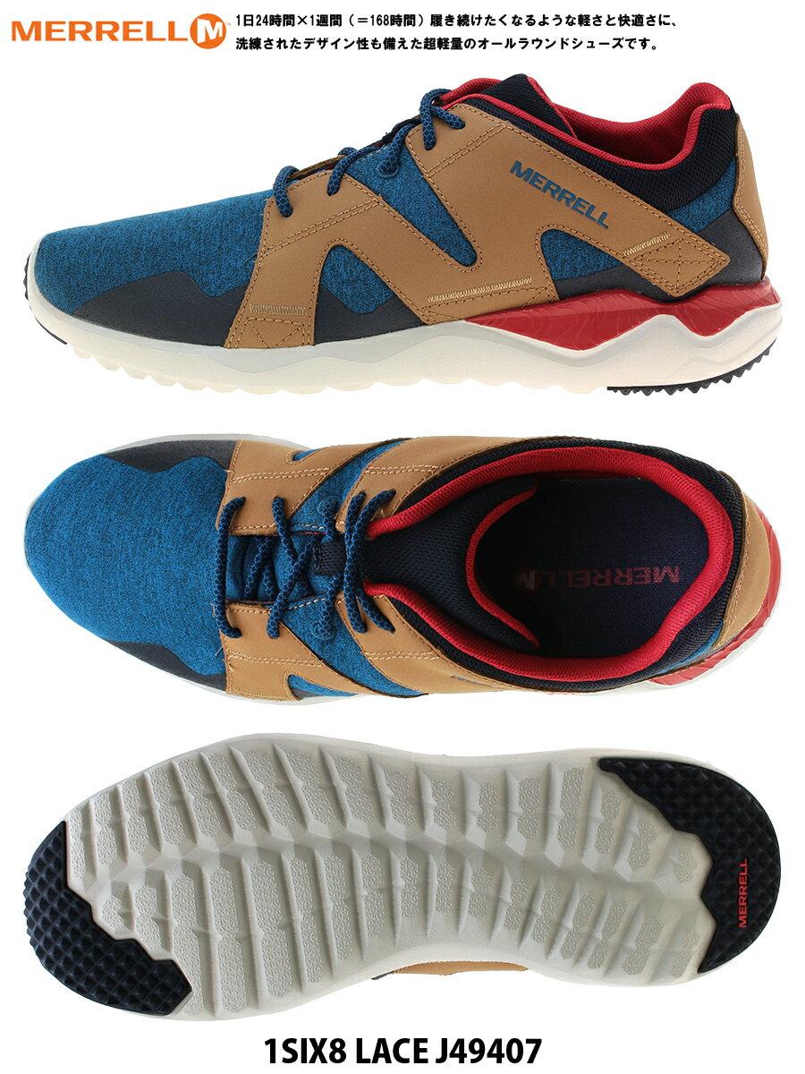 MERRELL 1SIX8 LACE 男 休閒鞋 藍咖啡 健行鞋│休閒鞋│運動鞋 4
