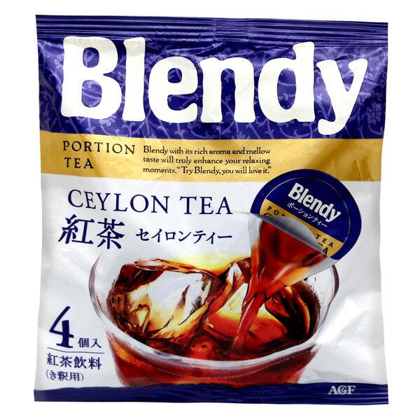 AGF Blendy紅茶球(72g)
